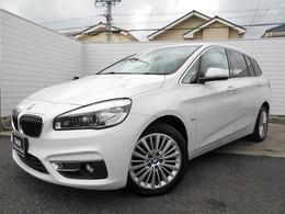 BMW 2シリーズグランツアラー 218d コンフォートP黒革社外DTV禁煙1オナ認定車