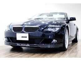 正規ディーラー 2009年モデル BMW ALPINA B6Sカブリオ 左ハンドル ブラックサファイアメタリック/シャトー(ワインレッド)エクスクルーシブレザー/シャトー(ワインレッド)ソフトトップ