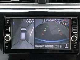 空から見下ろしたようなアラウンドビューモニターです☆狭い駐車の時もとても便利です♪