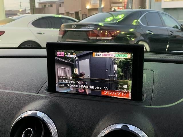 フルセグTV装備しておりますのでドライブも快適にして頂けます!