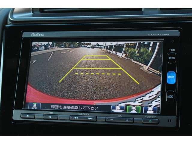 リアワイドカメラシステムを装備!画面に表示されるビュー切り替えボタンを操作するとで、ノーマルビュー・ワイドビュー・トップダウンビューの切り替えが出来ます。