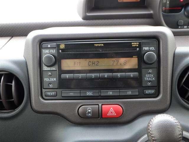 CDラジオです