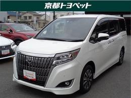 トヨタ エスクァイア 2.0 Gi トヨタ認定中古車