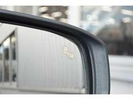 後側方車両検知警報システムを装備!斜め後方からの接近車両を検知してインジケーターの点灯や警告音でドライバーに注意を促しま