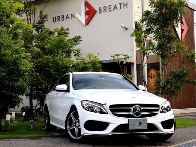 メルセデスのスタンダードモデルのCクラス♪「アバンギャルド」仕様として、スポーティな雰囲気と高級感を大幅に高めております★日本車にはない魅力がありますのでぜひ現車を見にご来店くださいませ♪