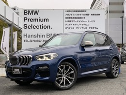 BMW X3 xドライブ20d Mスポーツ ディーゼルターボ 4WD 1オーナーハイラインPKGOP20AWヘッドアップ