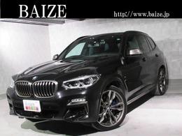 BMW X3 M40d ディーゼルターボ 4WD 買取1オーナセレクトPKGパノラマルーフ