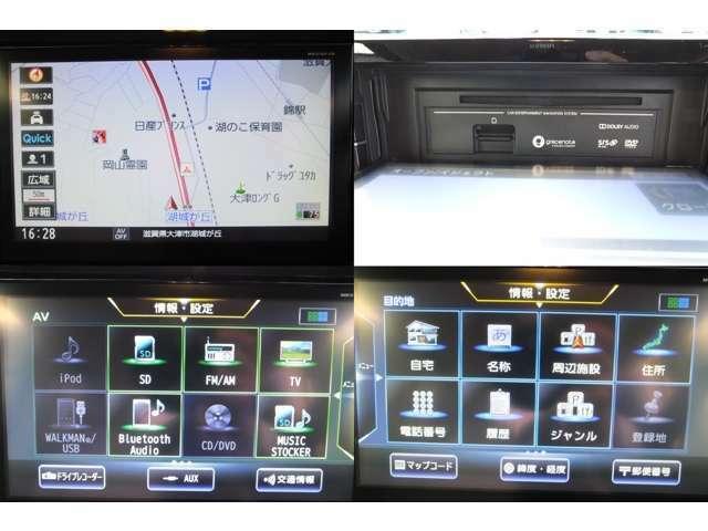 9型大画面ナビ搭載。フルセグTVやDVDソフトの視聴もOK!大変見やすいです。