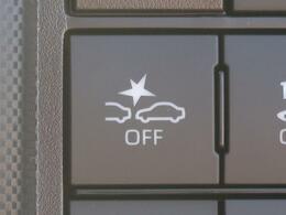 ☆プリクラッシュセーフティセンス☆先行車だけでなく歩行者まで検知して、高速域でも衝突回避や被害軽減をサポート!