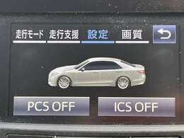 【プリクラッシュセーフティシステム】衝突軽減システム搭載!衝突の危険がある時はブザー、ディスプレイで警告、ブレーキをアシストすることで衝突の危険を軽減します。
