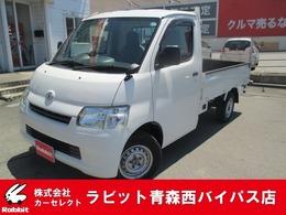 トヨタ ライトエーストラック 1.5 DX Xエディション シングルジャストロー 三方開 4WD