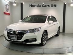 ホンダ アコードハイブリッド の中古車 2.0 EX 愛知県豊橋市 162.8万円