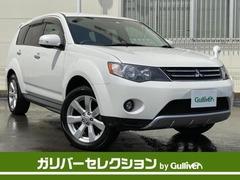 三菱 アウトランダー の中古車 2.0 20G 千葉県柏市 79.8万円