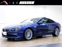 BMWアルピナ B6クーペ ビターボ エディション50 50周年記念車/世界限定50台/右H/専用装備/