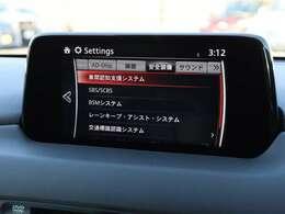 【 i-ACTIVESENSE 】車間認知システム・スマートシティブレーキサポートSCBS・スマートブレーキサポートSBS・ブラインドスポットモニタリング・車線逸脱警報システム