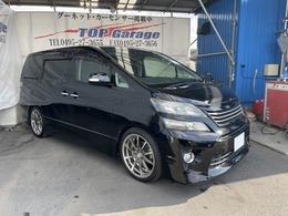 トヨタ ヴェルファイア 2.4 Z TEIN車高調 20AW