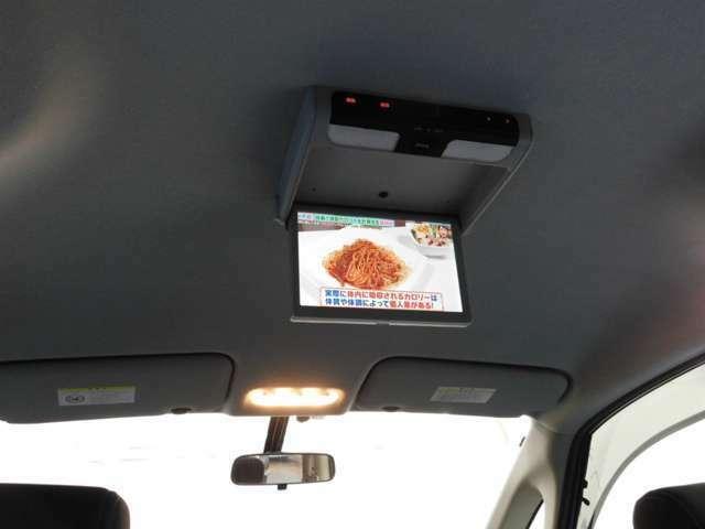 装着すると高価な天井モニターテレビ付きです