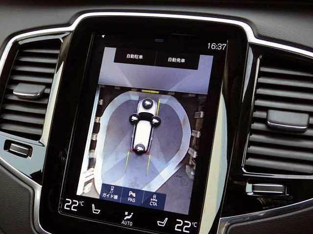 パノラマカメラ、自動駐車付ですので安心です!