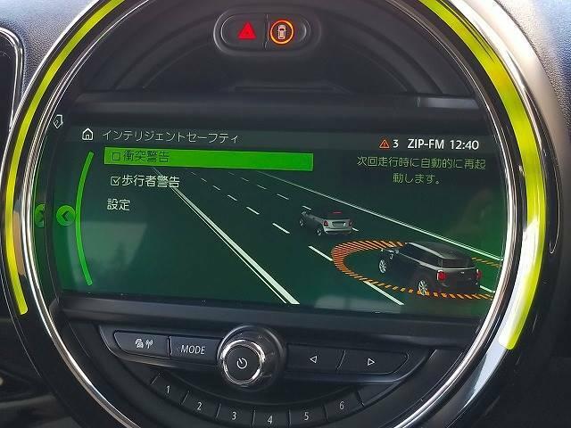 【インテリジェントセーフティ】死角を無くして安全運転に貢献。