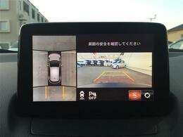 【アラウンドビューモニター】全方位カメラ搭載で、駐車が苦手な方にもおすすめです!色分けされたガイド線もあるのでより安心ですね!