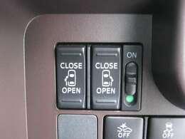 「両側パワースライドドア」 左右どちらもパワースライドドア装備♪誰でも簡単に開閉が出来ます!