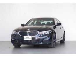 BMW 3シリーズ 320d xドライブ Mスポーツ ディーゼルターボ 4WD 前車追従クルコン 純正HDDナビバックカメラ