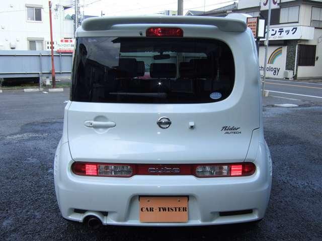 http://www.car-twister.netもぜひ見て下さい!