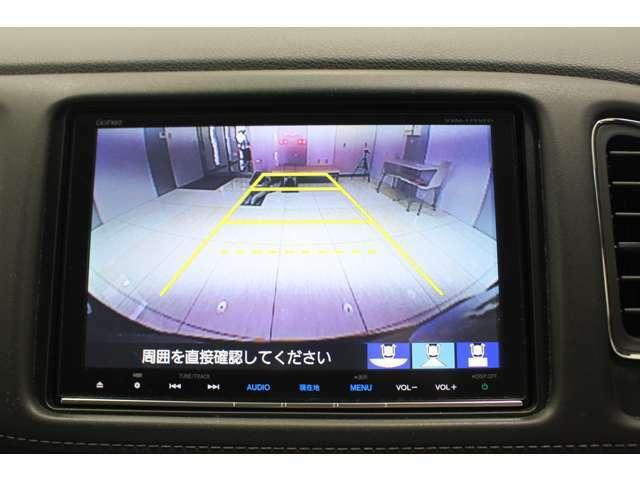ギャザズナビ(VXM-175VFEi) バックカメラ付で車庫入れや縦列駐車も楽々です。