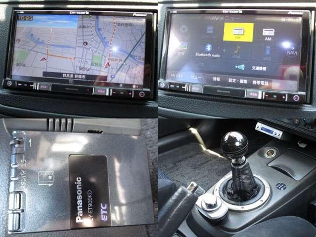 メモリーナビ Bluetooth接続可 フルセグ ETC MT5速