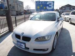BMW 3シリーズクーペ の中古車 320i 埼玉県越谷市 25.0万円