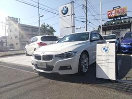 BMW 3シリーズ 320i Mスポーツ ACC パドルシフト レーンアシスト