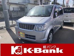三菱 eKワゴン 660 ジョイフィールド