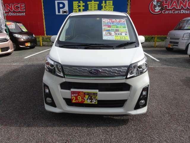 チャンス全店は損保ジャパン日本興亜の代理店です。自動車保険もお任せください。