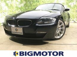 BMW Z4 ロードスター リミテッドエディション 修復歴無 禁煙車 定期点検記録簿 キーレス