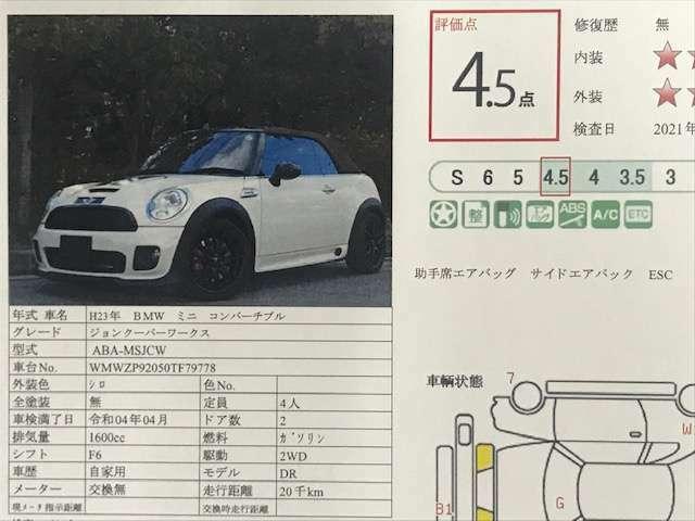 AIS評価4.5の内外装美車です。