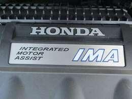 ホンダのIMAは最大のパワーを発揮する特性を持つため、発進・加速がパワフルで、爽快な走りが楽しめます!