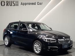 BMW 1シリーズ 118d スタイル 純正ナビ インテリジェントセーフ 禁煙