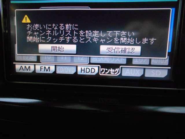 テレビも見れます(^^♪嬉しい装備ですね☆