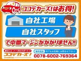 ■県外・全国、登録納車可能です。詳しくはお尋ねください■