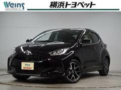トヨタ ヤリス の中古車 1.5 Z 神奈川県海老名市 170.0万円