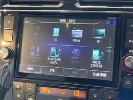 フルセグ内蔵の8インチナビ搭載。DVD再生、Bluetoothも対応可能です。