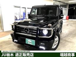 メルセデス・ベンツ Gクラス G500 ロング 4WD