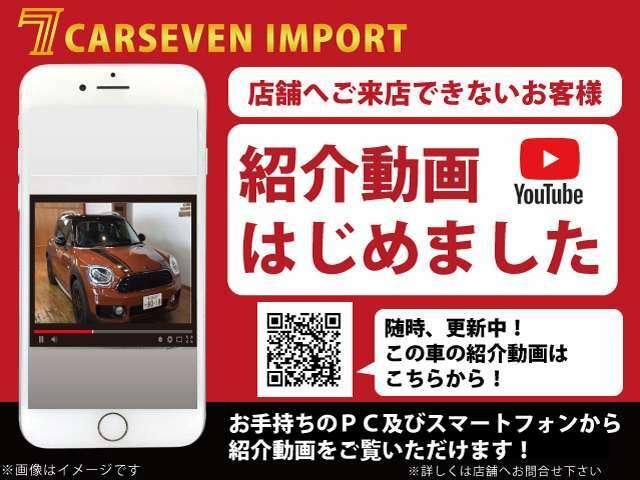 動画は→ https://www.youtube.com/watch?v=4Qrhozvws_E
