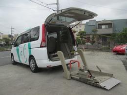 日産 セレナ 2.0 20S チェアキャブ リフタータイプ 福祉車両 電動固定式 Tチェーン式 8N車