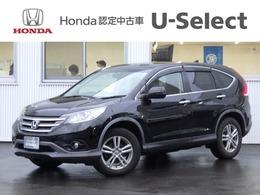ホンダ CR-V 2.4 24G 4WD ワンオーナー 純正CDオーディオ HID