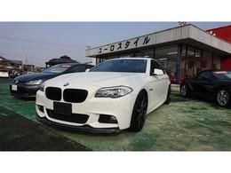 BMW 5シリーズ 523i Mスポーツパッケージ