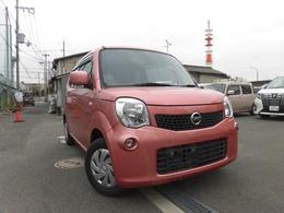 日産 モコ 660 S ナビ・TV バックカメラ ETC DVD再生