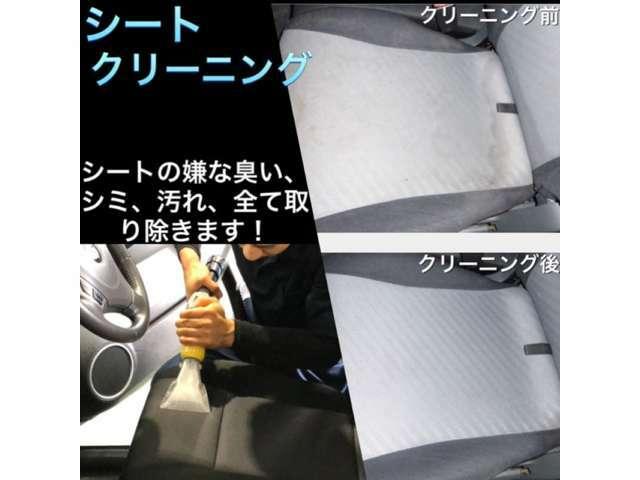 Bプラン画像:シートクリーニングは専用の機械を使い、シートを1席1席綺麗に洗浄していきます!コーヒーの染み、タバコのヤニ、長期使用による汚れを丁寧に落として、新車の時の様なシートに復活します!
