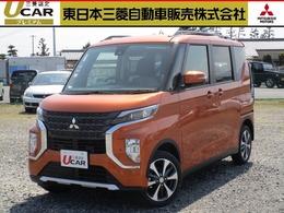 三菱 eKクロススペース 660 G 4WD サポカーS未使用車 先進安全・快適PKG
