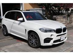 BMW X5 M の中古車 4.4 4WD 埼玉県戸田市 565.0万円